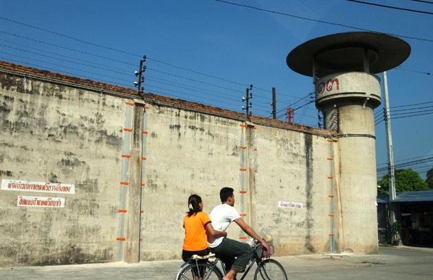 Bang Kwang Prison in Nonthaburi near Bangkok in Thailand
