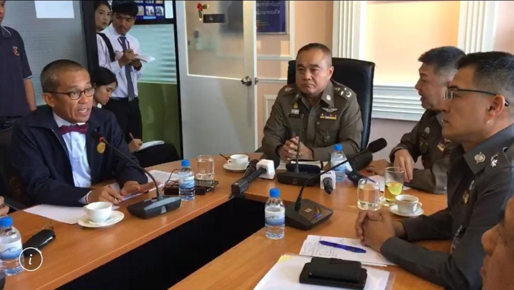 Thai government working to combat international human and sex trafficking as well as curbing the Thai prositution industry