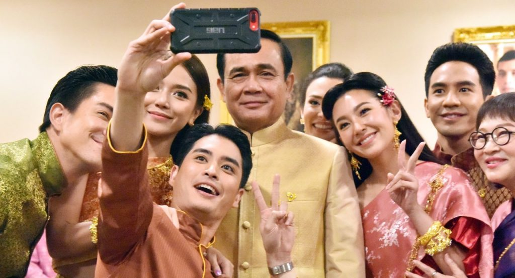 Love Destiny may be the way forward for Thailand