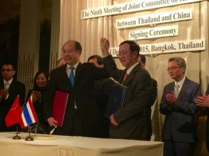 Thai Tranport Minister represents Thailand in agreement with China
