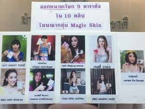 fake products campaign online with famous Thai stars revealed by Royal Thai Police