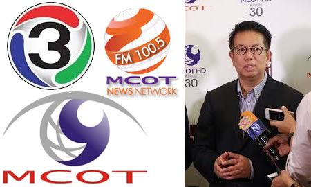 MCOT, the Thai broadcast and media company announces a new digital strategy