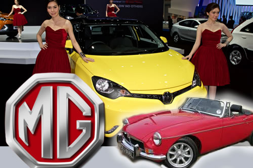 MG car brand flourishes again in Thailand