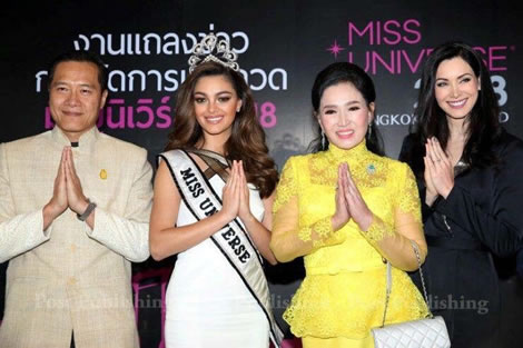 Miss Universe is coming back to Thailand, it's good news, enjoy