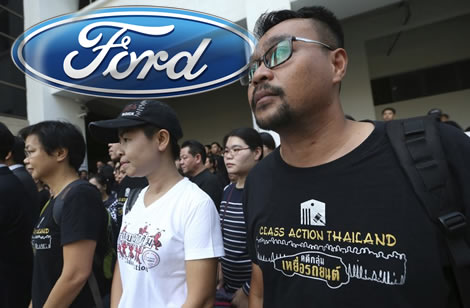 Ford ordered to pay compensation to motorists by Thai court