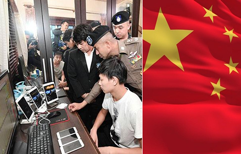 Thailand used by criminals as a new offshore support location for online networks targeting Chinese market