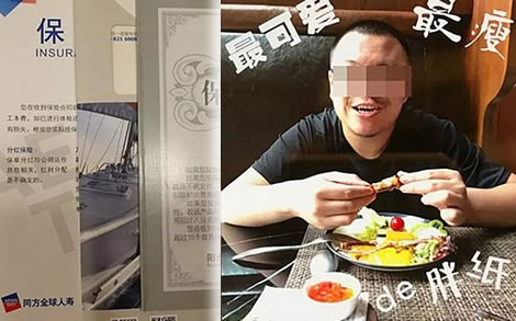 Chinese man who killed his wife in Thailand may face further charges including premeditated murder