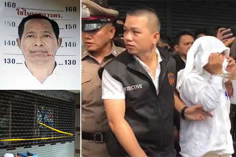 Diamond heist thief was a failed Chanthaburi businessman with a chronic gambling habit and debts