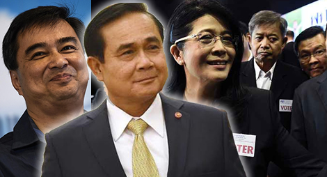 thailand-pheu-thai-party-prayuth-abhisit-sudarat-opposition-election-thai-constitution-future-forward-democrat-party