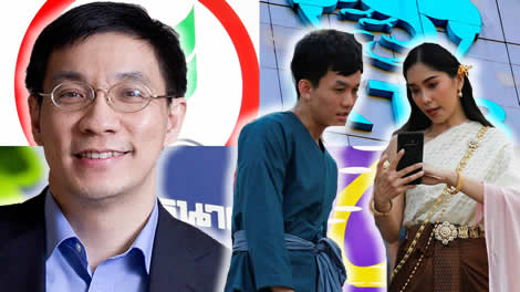 thailand-economy-digital-labour-staff-banking-media-online-social-media-middle-class-peril