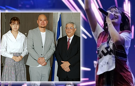 Apology to Israeli ambassador as Thai girl and singer wears shirt with a Nazi German flag – uproar
