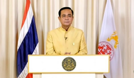prayuth-chan-ocha-pm-thai-election-new-date-goverment-commission-prime-minister-political-party-coalition