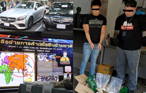 thai-police-task-force-illegal-drugs-australian-gang-shock-absorbers-golden-triangle-canadian-arrested