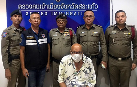 thailand-immigration-foreigners-seeking-visa-extensions-thai-banks-income-canadian-arrested-cambodia-entry-stamp