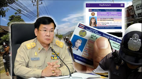 thailand-new-digital-licence-app-thai-police-motorists-information-license-legal-amendments