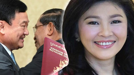 Cambodia's recall of diplomatic passports linked to press reports of Yingluck's Hong Kong dealings