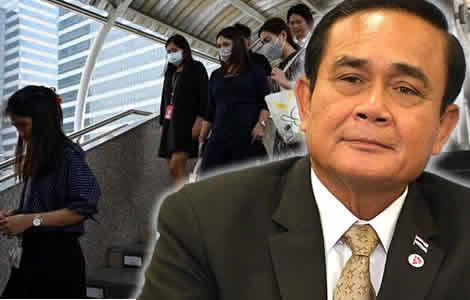 bangkok-smog-problem-thai-prime-minister-pollution-control-dust-public-authorities-thailand-schools