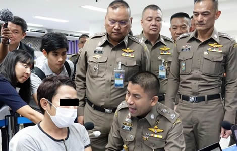 Korean international online lottery conman arrested in Bangkok by Thai police after $41 million scam