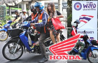 Market conditions for Honda motorbikes may be a signpost for a stalling Thai economy in 2019