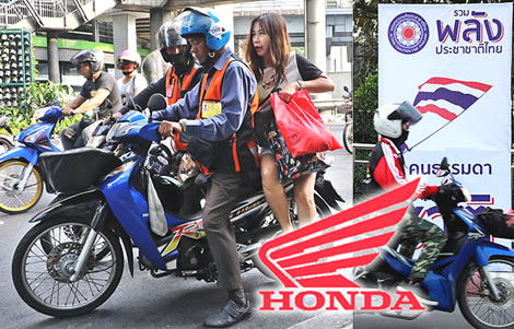 honda-motorbike-sales-thai-market-high-baht-difficult-year-economy-farmers-income-election