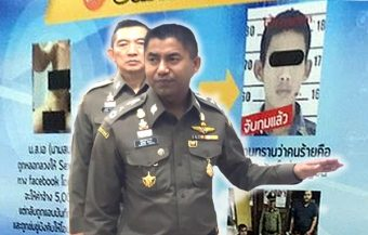 Thai man arrested for blackmail scheme targeting Thai women whom he paid to send him sex clips