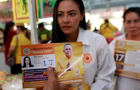 Thailand's Pandin Dharma Party says Buddhism is under threat as it campaigns against Muslim influence