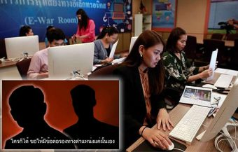 Fake news becomes an issue in the Thai election as polling day nears with old battle lines emerging