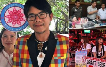 Legal sex toys and 24 hour adult entertainment venues are key questions for Thai society