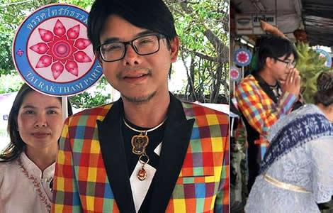 thailand-sex-toys-thai-western-values-adult-entertainment-venues-party-thai-people
