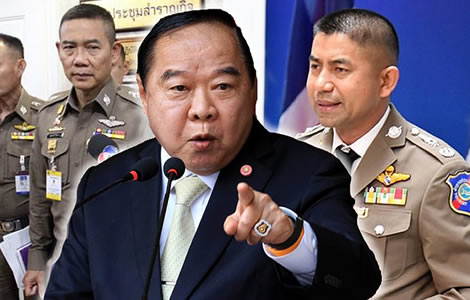 big-joke-thai-police-general-immigration-boss-new-role-prime-minister-latest-news-big-oud