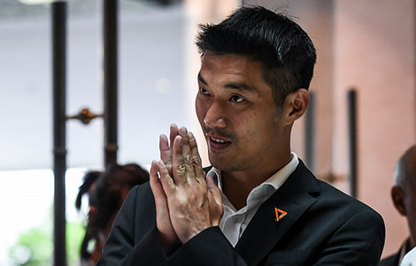 thai-police-thanathorn-police-station-incident-sedition-charge-future-forward-leader-evidence