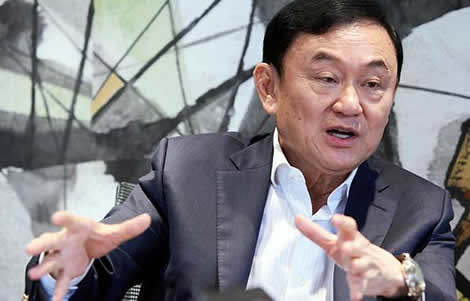 thaksin-thai-election-prime-minister-thailand-government-pheu-thai-future-forward