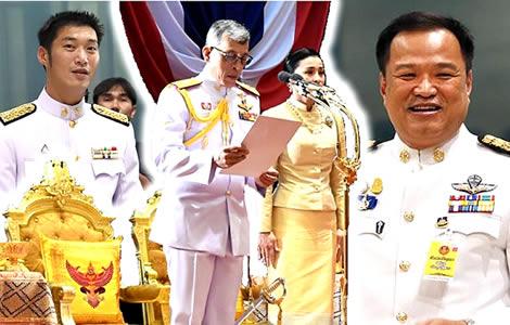 parliament-thailand-elect-thai-prime-minister-government-party-pheu-thai-future-forward