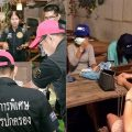 Police raid on prostitution bar in Udon Thani linked with serving policeman and his Thai wife