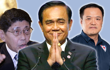 thai-prime-minister-elect-prayut-chan-ocha-joint-sitting-2017-constitution-pheu-thai-party