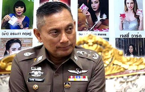 thai-stars-charges-magic-skin-fake-products-police-ying-yae-thai-women