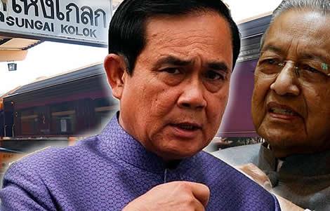 thailand-malaysia-rail-link-malaysian-thai-state-authorities-border-closed-1978-sungai-kolok-trumpat