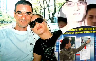 Israeli wife murderer trying to evade Thai immigration blacklist back in prison where he belongs