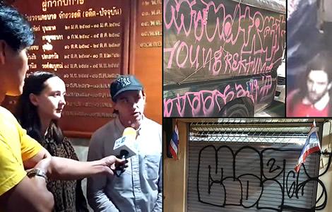 thailand-young-americans-graffiti-cans-vandalism-arrest-thai-police-bangkok-pattaya