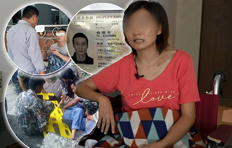 chinese-wife-woman-attempted-murder-june-ubon-ratchatani-husband-man-thai-police