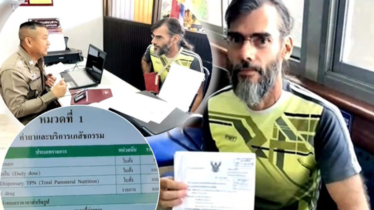 50-year-old Dutchman suffering from cancer files complaint