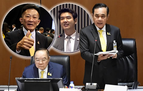 policy-debate-thailand-economic-weakness-opposition-party-leader-thai-economy