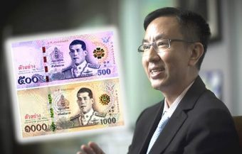 Senior bank figure suggests an interest rate cut in Thailand can not be ruled out to tackle economy