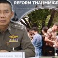 Thai expats launch website to campaign for easier immigration reporting rules for visa holders