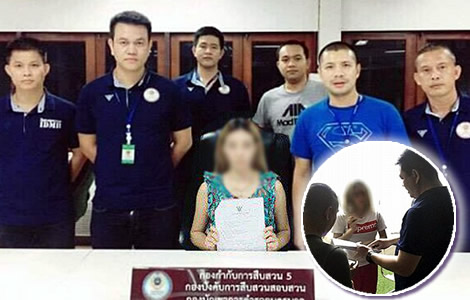 thai-online-star-sex-charges-porn-nong-am-police-second-hand-car-sale