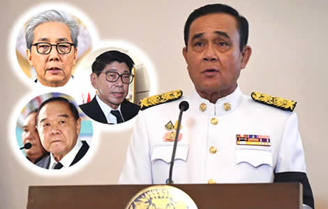 thai-prime-minister-government-ship-deputy-cabinet-lineup