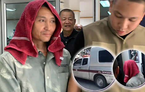 thai-senior-police-officer-lampang-drug-arrest-bangkok