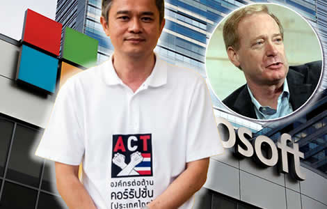 thailand-corruption-microsoft-firm-corrupt-payments-thai-government