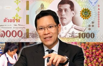 Bank of Thailand cuts interest rates in a surprise move as ING Bank predicts a second later this year