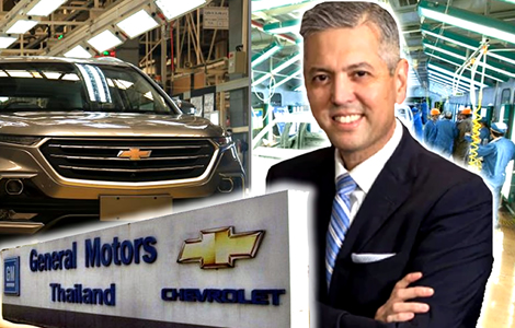 gm-general-motors-company-sheds-300-jobs-rayong-plant-chevrolet-hq-southeast-asia-thailand